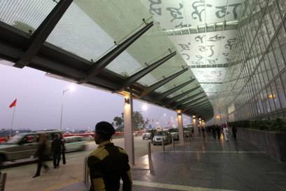 Flughafen von Kalkutta