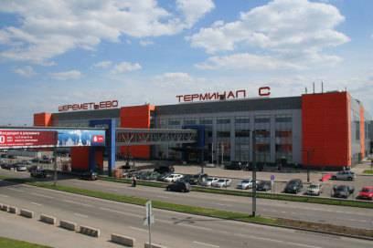 Airport Moskau-Scheremetjewo