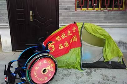 Simpel, aber zweckmäßig: Quan Pengs Nachtquartier