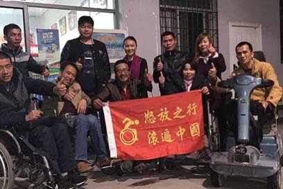 Große Hilfsbereitschaft: Auf seiner Reise begegnete Quan Peng vielen Menschen, die ihn mit Lebensmitteln versorgten
