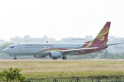 Hainan Airlines hat im Vergleich zu den anderen untersuchten Fluggesellschaften am schlechtesten performt