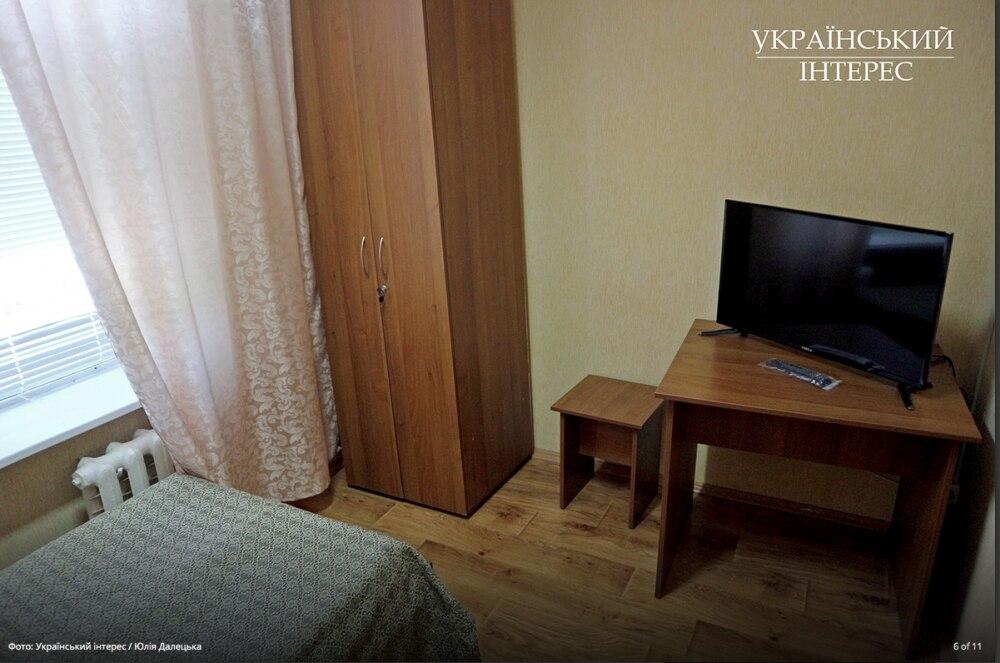 Hostel in Tschernobyl