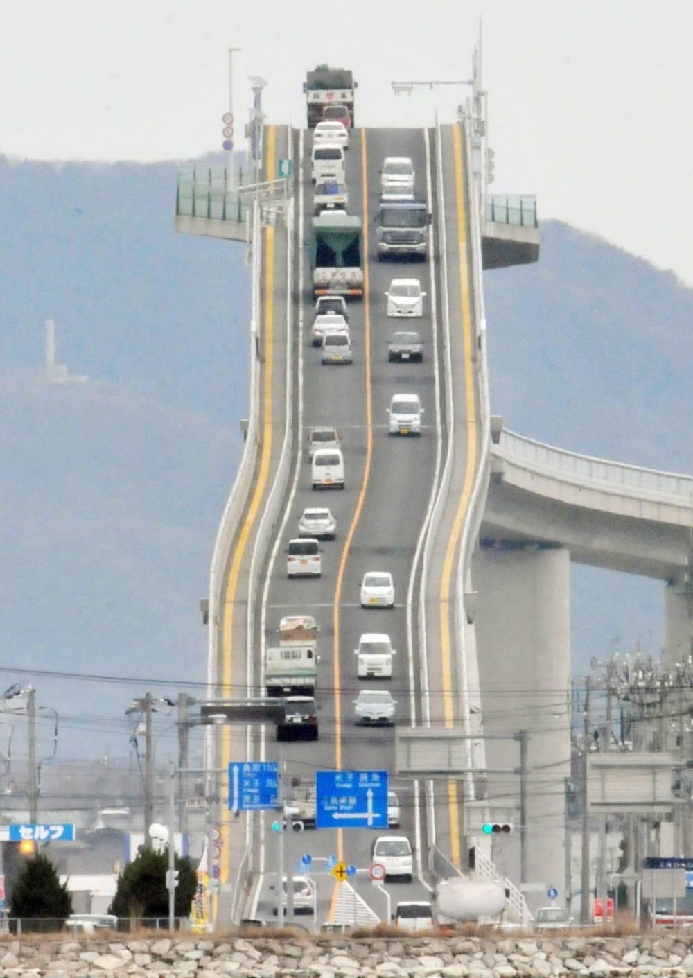 Brücken der Superlative Eshima Ohashi