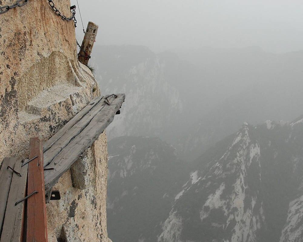 Huashan Wanderweg