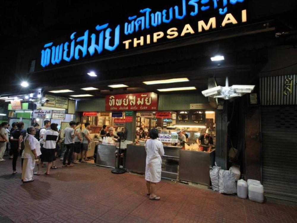 Restaurant Thipsamai