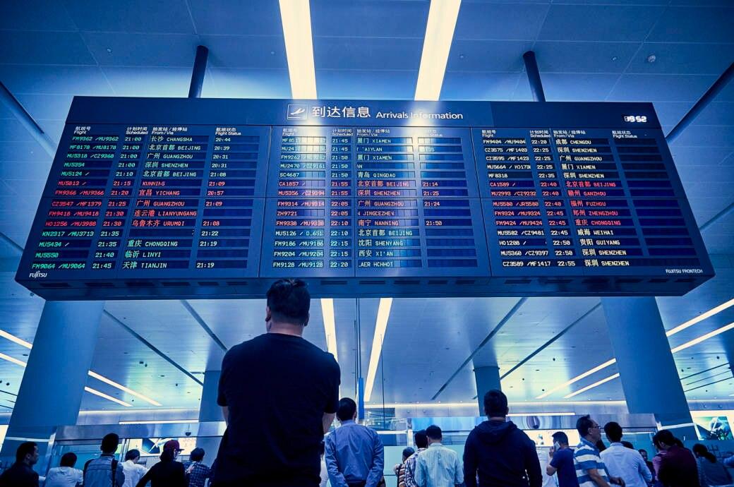 Flughafen, Anzeigetafel