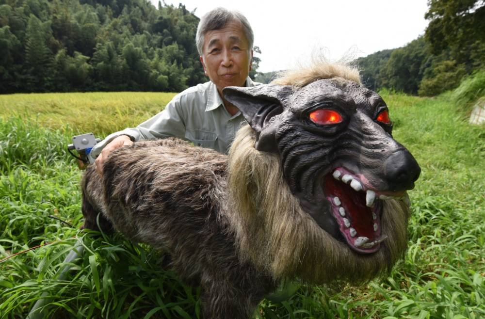 Super Monster Wolf Japan