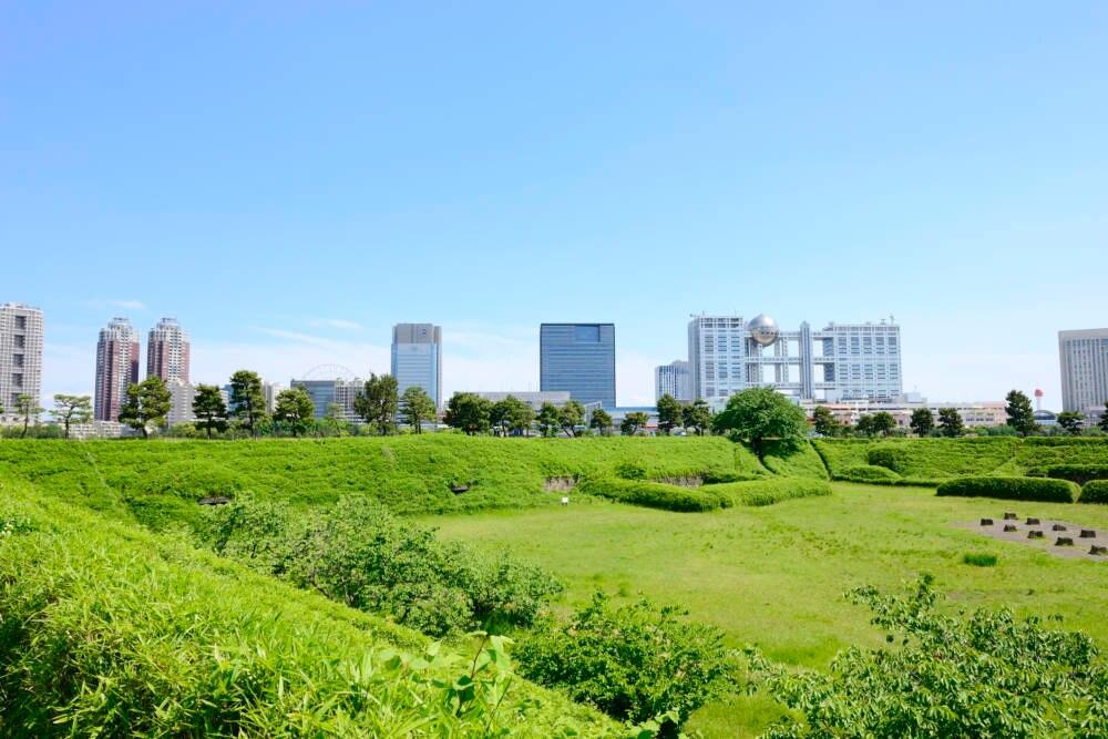 Tokio, Park und Skyline