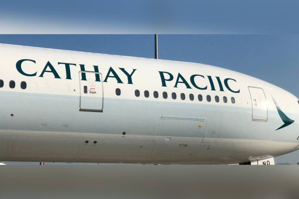 Airline schrieb eigenen Namen auf Flugzeug falsch