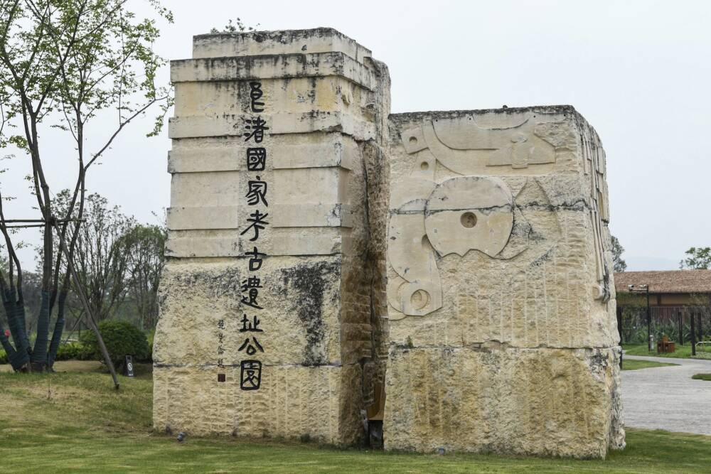 Ruinen von Liangzhu