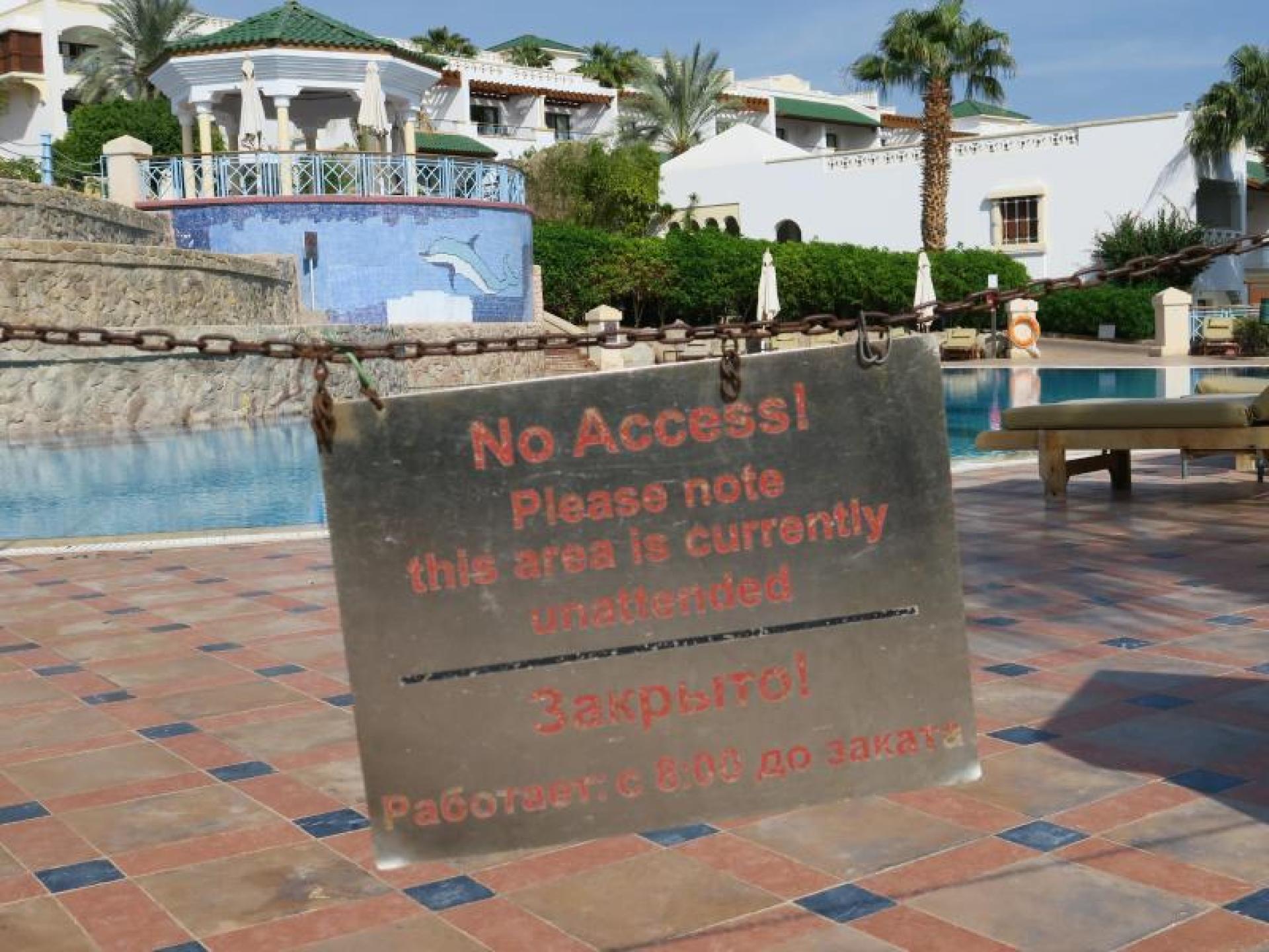 Sportanlage im Urlaub defekt? Das kann als Mangel gelten!