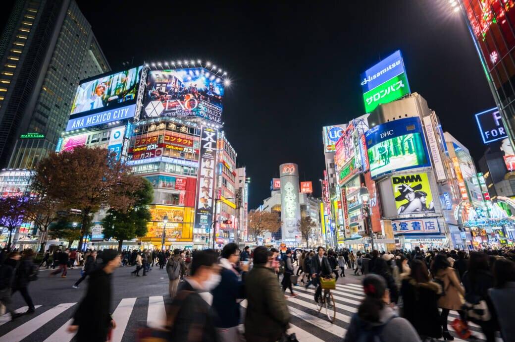 Tokio Stadtbild
