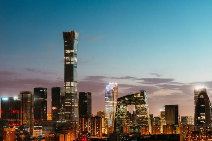 Der CITIC Tower ist in der Skyline von Peking klar zu erkennen – er ist der mit Abstand höchste Wolkenkratzer der Stadt