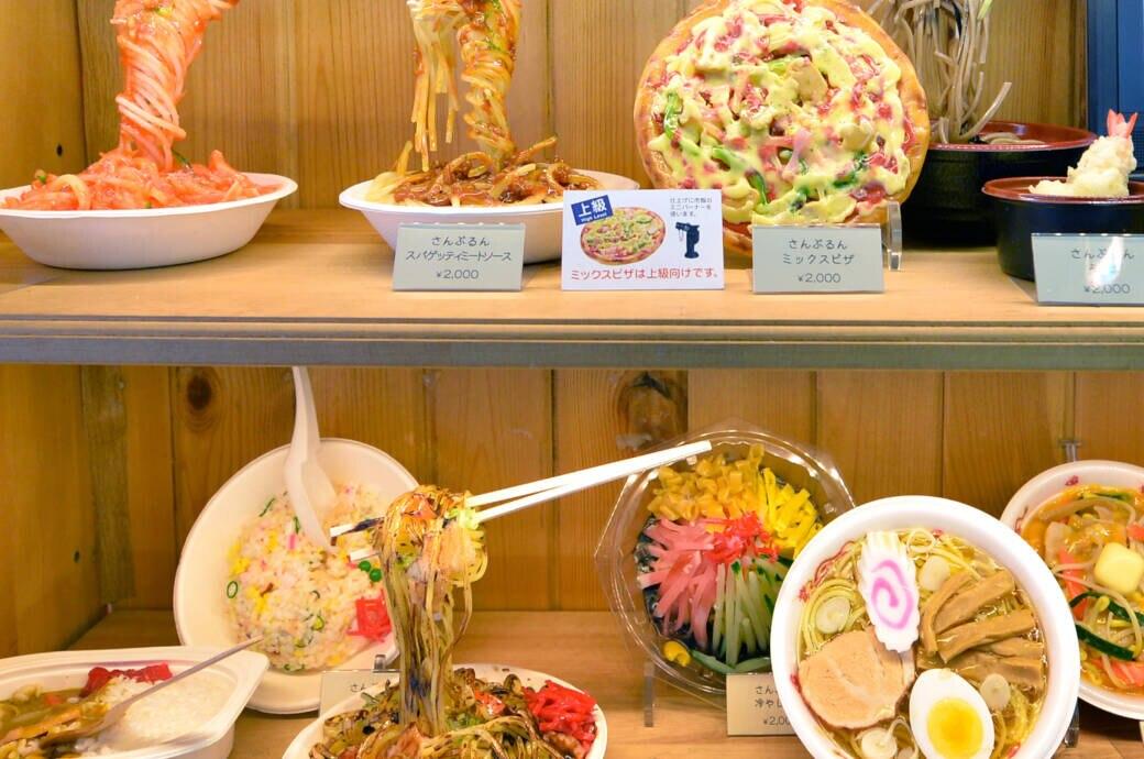 Sanpuru in Japan